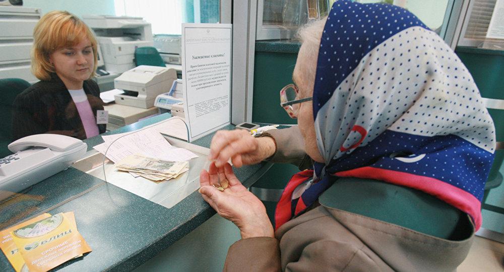 В Карачаево-Черкесии пенсионерам увеличат пенсию