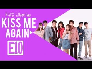 FSG Libertas E10/14 Kiss Me Again The Series/ Поцелуй меня снова рус.саб