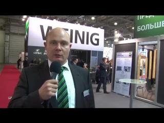 Фирма Weinig на выставке Woodex- 2017 (Москва)