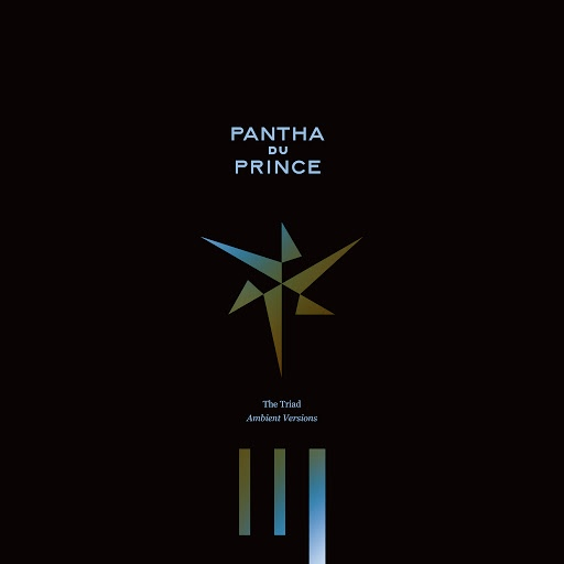 pantha du prince альбом Islands in the Sky (Ambient Version)