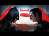 ✨ Бэтмен против Супермена (2016) расширенная версия HD✔✨