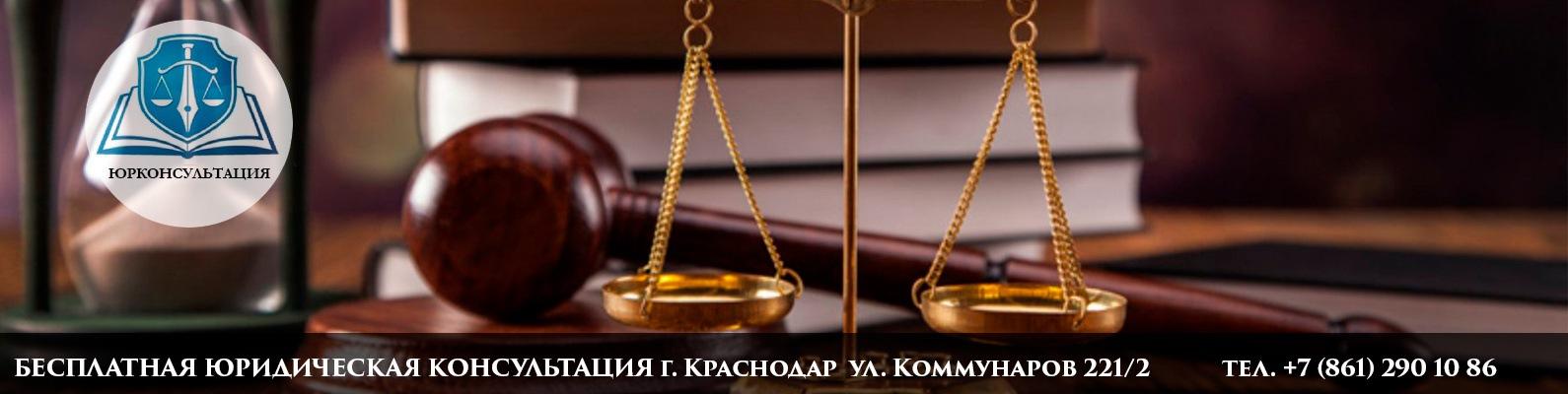 тверь юридические услуги адвоката Ну, сказала