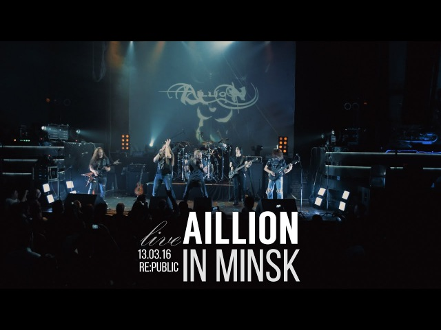 Aillion live in Minsk 13.03.2016 Re:public (feat Petr Elfimov)