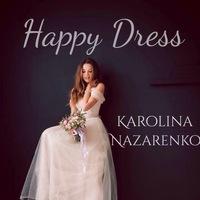 Свадебные и вечерние платья |  Happy Dress