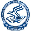 СКГУ им. М. Козыбаева