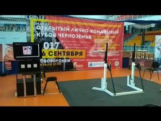 Открытый лично-командный Кубок Черноземья