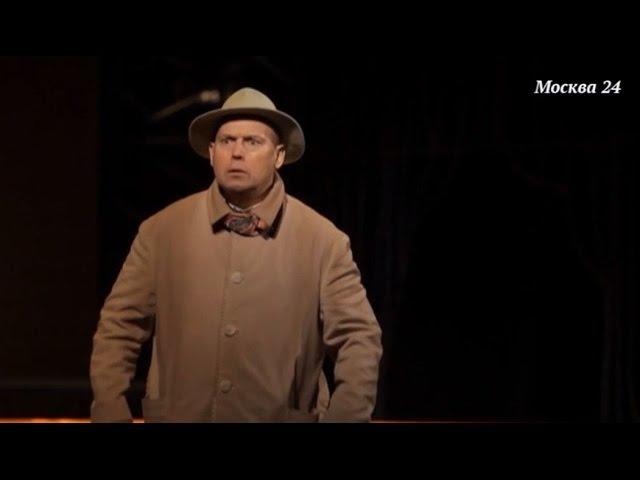 Афиша Москва 24 О премьере спектакля Встречайте мы уходим