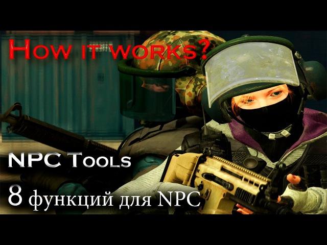 How it works:NPC Tools Garry s Mod Tutorial №4
