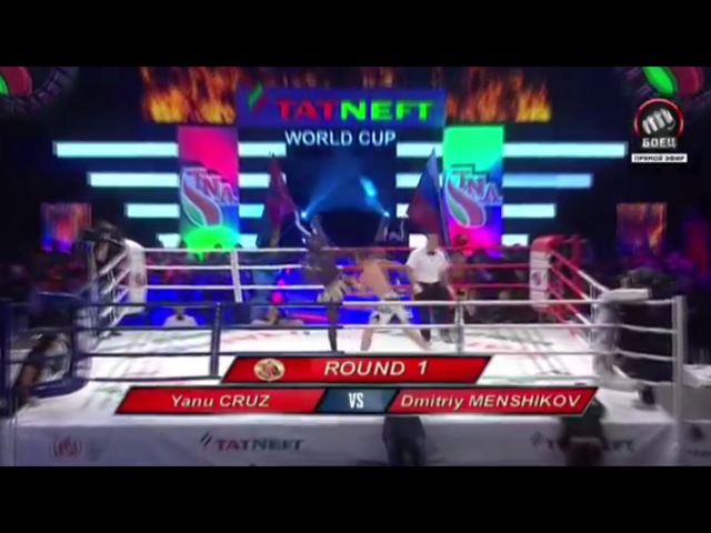 BOXING VINE 80 kg Dmitriy Menshikov Russia vs Yanu Cruz Guinea Bissau МАТЧ БОЕЦ