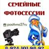 """Синяяя птица"" - Центр фотографии"