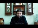 Блуд или прелюбодеяние о Андрей Ткачев