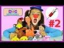 Doc McStuffins Rosie the Rescuer and Play Fight Rooster vs Fox w/ Funny clown Syringe Injection 2