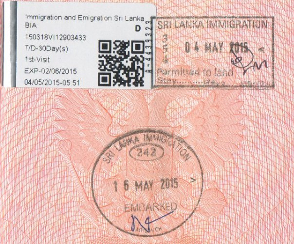 изделия фото на визу шри ланка пример раю