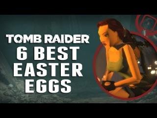 ТОП 6 познавательных фактов о Tomb Raider  за 2 минуты