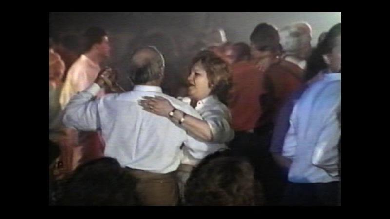 Como Dança São Paulo | 1991 - Aloysio Raulino