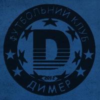 "I ♥ Temp FC | ФК ""Темп"" (Димер)"