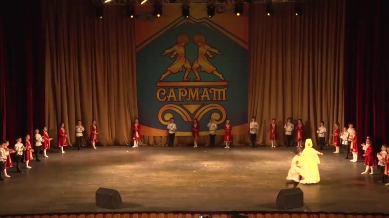 Лезгинка самые маленькие танцоры ансамбля Сармат Худ рук эдуард Гугкаев