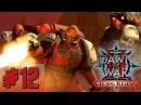 Прохождение Warhammer 40,000 DOW 2 Chaos Rising [Часть 12] Вызов принят