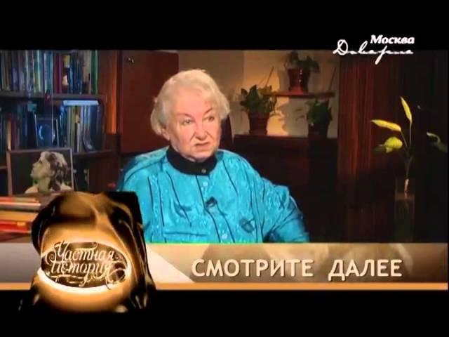 Частная история: Актриса Янина Жеймо