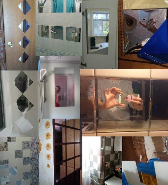 фото слева замаскировать трещину в зеркале фото почитаемыми считаются кольца