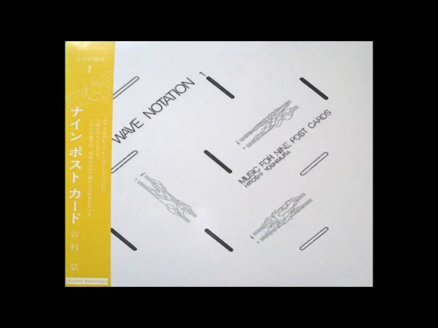 Hiroshi Yoshimura – Music For Nine Post Cards (Wave Notation 1) † [1982, full album]