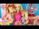 Мультик Барби и сестры в доме мечты Драка с Кеном Доктор с уколом Play doll ♥ Barbie Origina