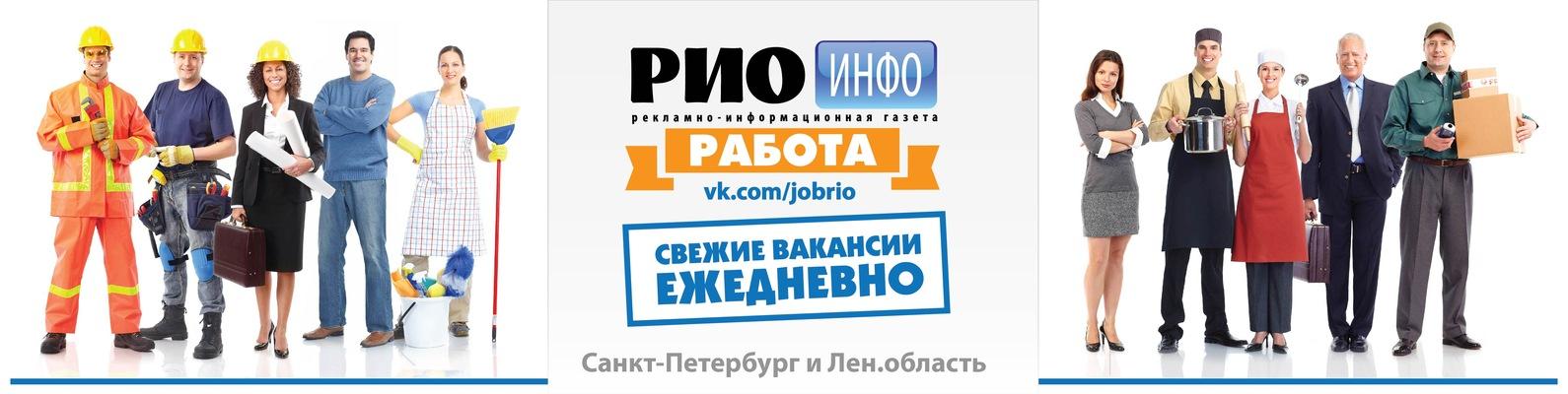 магазинов Роспотребнадзором вакансии работ в колпино