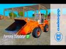 Farming Simulator 2017. мод погрузчик Амкодор-333А-ТО-18-В2.