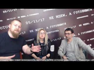 Белецкий, Аня Мальцева и Бабаджанян