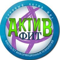 Логотип Суровый Актив ФИТ (Закрытая группа)