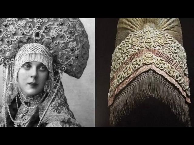 Забытая корона русских красавиц