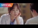 낭만닥터 김사부 OST Part 2 해빈 구구단 HAEBIN gugudan - Forever Love MV