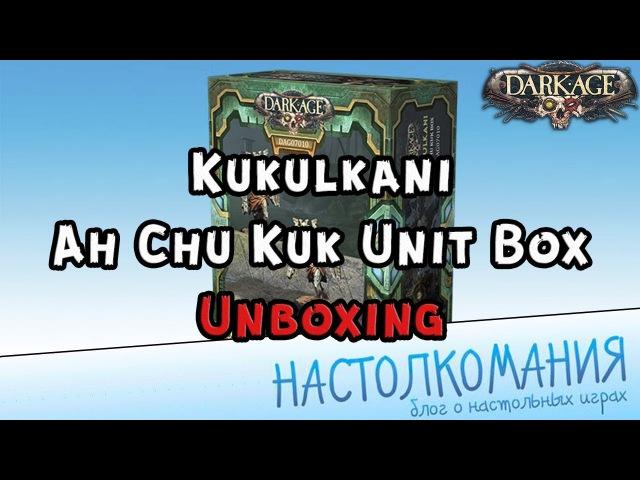 Dark Age Kukulkani Ah Chu Kuk Unit Box - Unboxing
