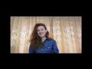 Фильм-поздравление от Инги Гуцунаевой (Владикавказ)