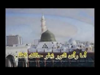 Очень красивый медих о Пророке Мухаммаде, мир Ему
