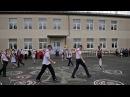 Танец 9-го класса на последний звонок