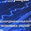 """Инновационный научный центр """"Импульс"""""""