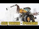 Разгортает снег мини погрузчик mustang 2054_The snow throws a mini loader