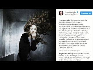 RUновости. Почему Виктория Дайнеко потеряла не только мужа, но и подругу? Эфир от 25 сентября 2017