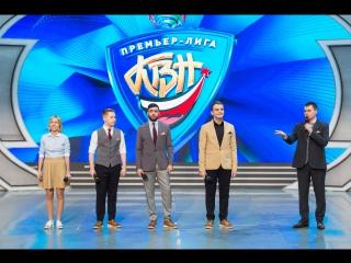 Команда КВН Сборная ВГТУ Голливуд Премьер лига 2017 Первая 1/8 Приветствие