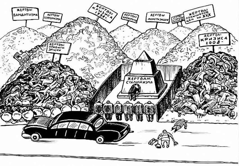 Карикатура, которую могут запретить, как экстремистскую
