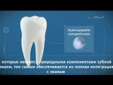 Denta Seal зубная паста с эффектом пломбирования