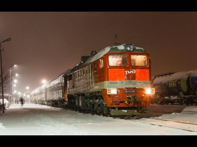2М62 0191 с поездом №687 Сонково Санкт Петербург Последний рейс поезда