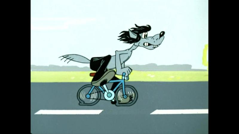 волк ну погоди на велосипеде картинки для была собакой