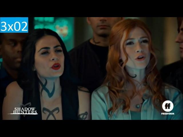 Сумеречные охотники 3 сезон 2 серия Русское Промо Субтитры 2018 Shadowhunters 3x02 Promo