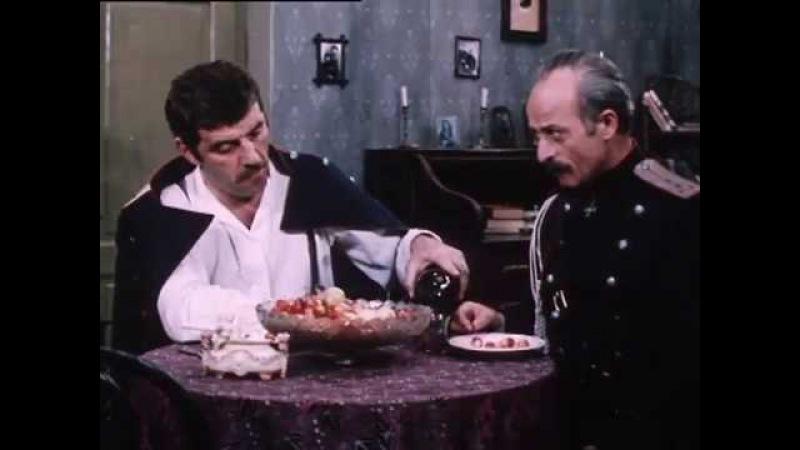 Берега 2 серия Грузия фильм 1977 Драма экранизация Золотая коллекция