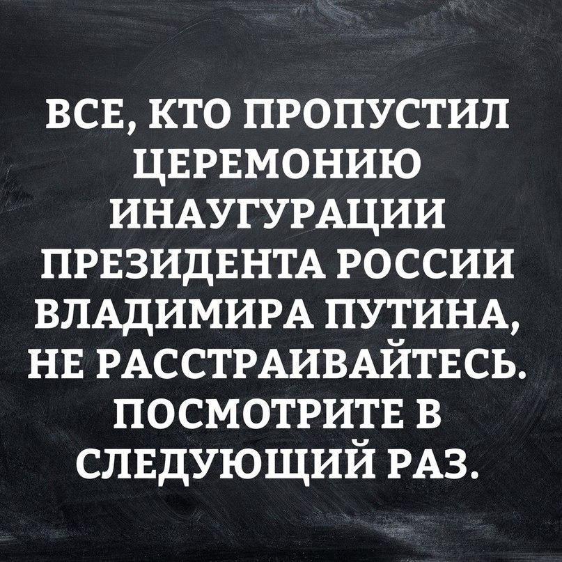 Бутират legalrc Архангельск Курительные смеси отзывы Пермь