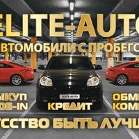 Автосалоны кредит нижний новгород