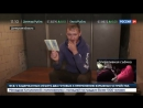 Группу спецназовцев-диверсантов задержали в ДНР