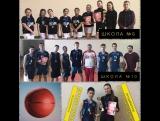 Вчера в МБОУ СОШ № 6 и МБОУ Щёлковская гимназия состоялись финальные матчи 28-го кубка Щёлковского муниципального района по баск